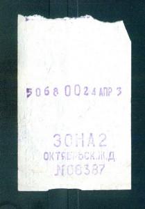 00020